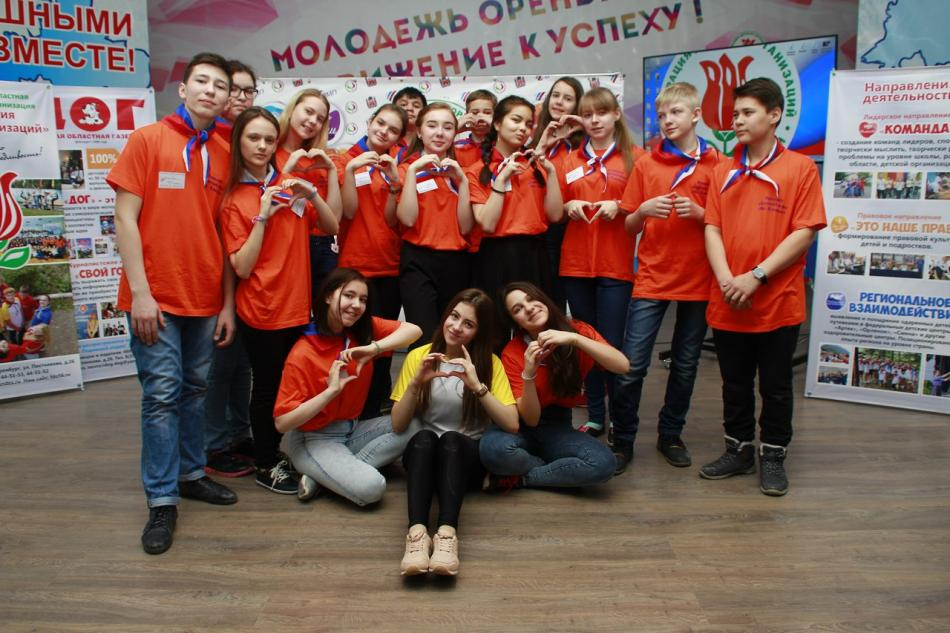 "Открыта регистрация на летние online-смены ОООО ""ФДО"" и ОРО РДШ"