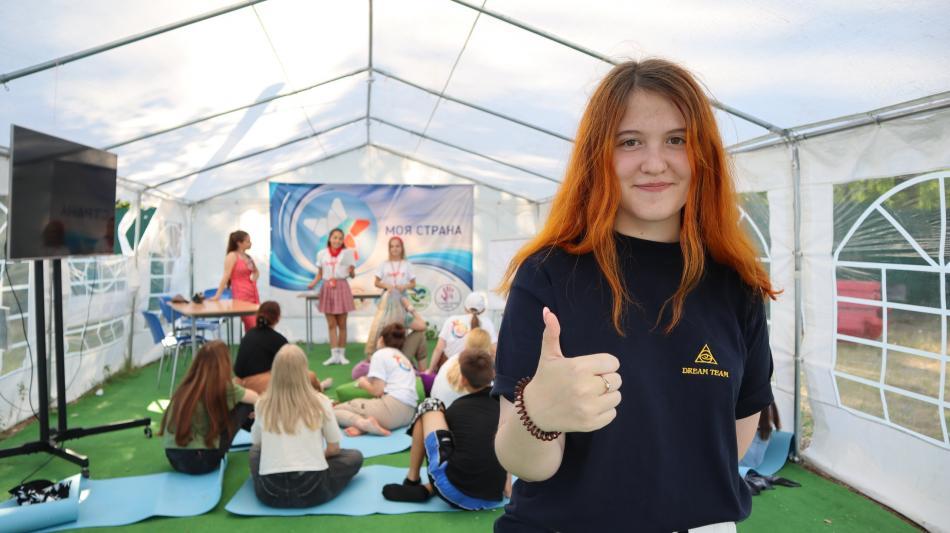 В Оренбургской области завершился пятый юбилейный детский добровольческий форум «ЮниОр»