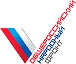 Региональный штаб Общероссийского народного фронта.jpg